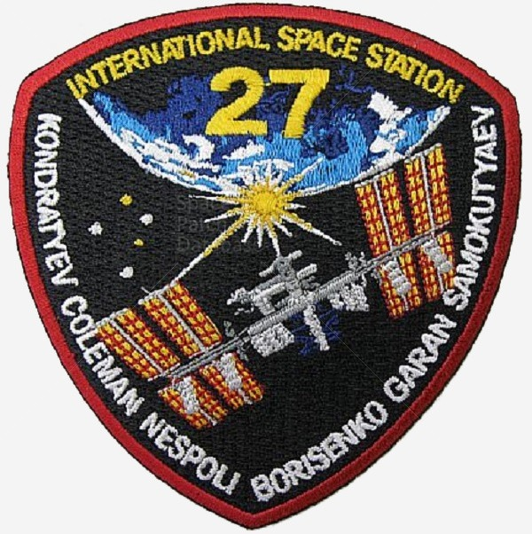 Mission Patches On Mission 4 To The International Space: ISS Expedition 27 - A-B Emblem