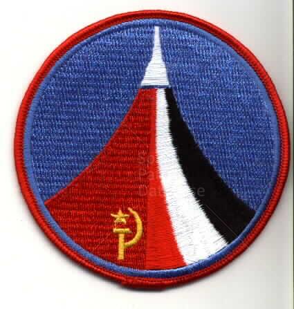 Interkosmos Hungary, Soyuz-33, Salyut-6   Space Patch Database