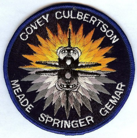 cooper space mission patches - photo #11